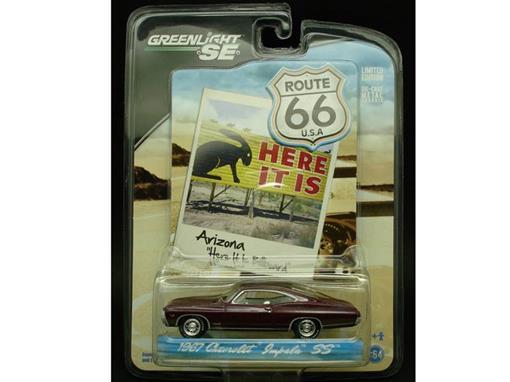 Chevrolet: Impala SS (1967) - Borgonha - Route 66 U.S.A - 1:64
