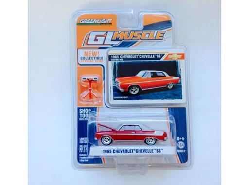 Chevrolet: Chevelle SS (1965) - Vermelho - GL Muscle - Série 2 - 1:64
