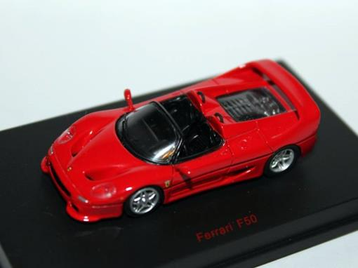 Ferrari: F50 - Vermelha - HO