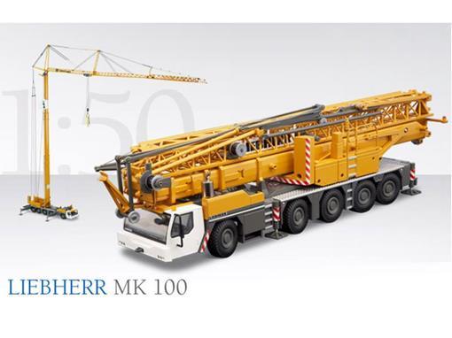 Liebherr: MK 100 Guindaste - Mobile Tower Crane - 1:50