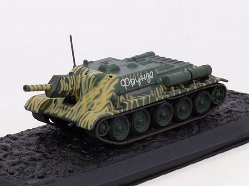 U.S.S.R Army: SU-122 Bryansk Front - Kursk (Soviet Union), 1943 - 1:72