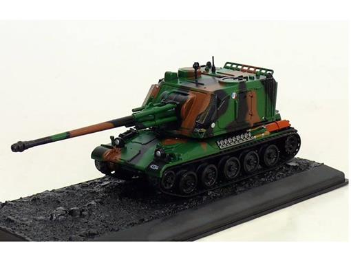 French Army: AMX AU F-1 3e Régiment d' Artillerie de Marine - Canjuers (France, 1997) - 1:72