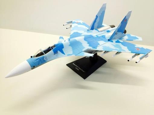 Russian Air Force: Sukhoi SU-35