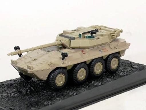 Italy Army: B1 Centauro - Reggimento