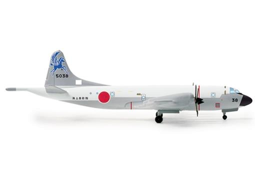 Japan Maritime SD Force: Lockheed P-3C Orion