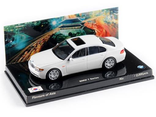 BMW 7 Series - Flavours of Asia - Branco - 1:43