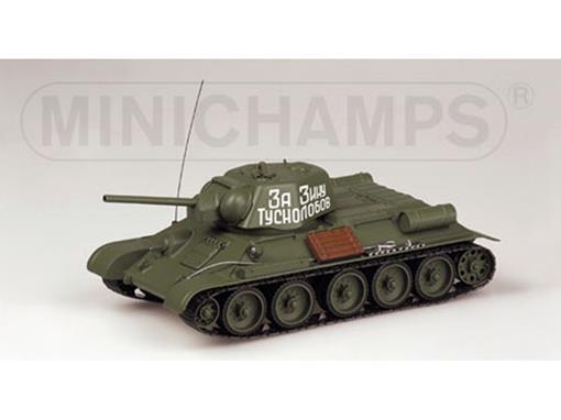 URSS Army: T-34/76 Tank (1943) - 1:35