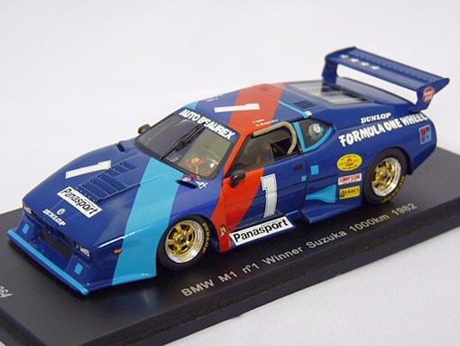 BMW: M1 #1 - Winner Suzuka  100km (1982) - 1:43