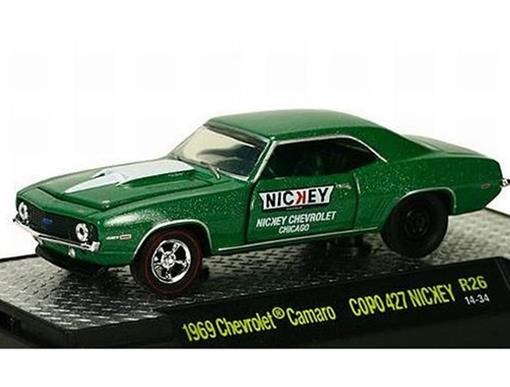 Chevrolet: Camaro Copo 427 Nickey (1969) - 1:64 - M2 Machines