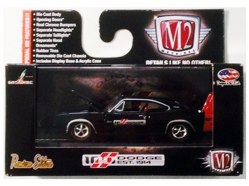 Dodge: Charger Daytona Hemi (1969) - M2 Machines - 1:64