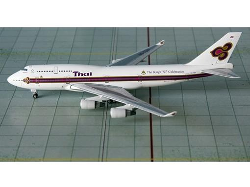 Thai: Boeing 747-400