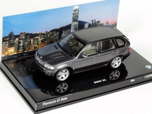 BMW: X5 (2005) - Flavours of Asia - Grafite - 1:43 - Minichamps
