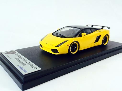 Lamborghini: Gallardo Miami (2005) - 1:43 - LookSmart
