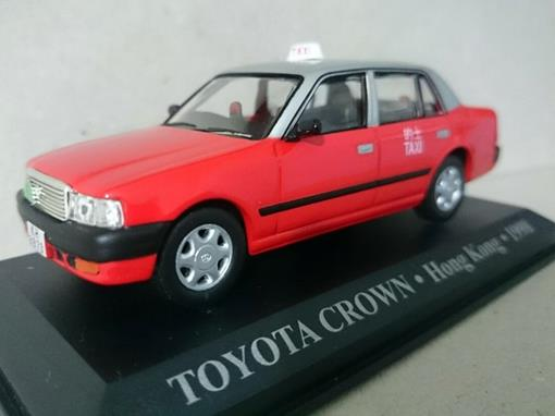 Taxi Toyota: Crown - (Hong Kong, 1998) - 1:43 - Altaya