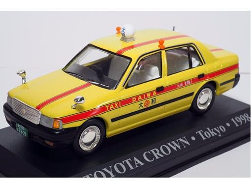 Taxi Toyota: Crown - (Tokyo, 1998) - 1:43 - Altaya