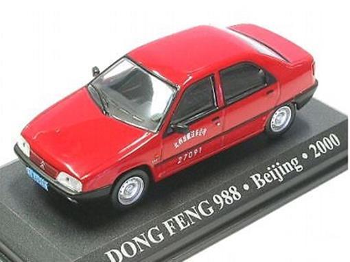 Taxi Dong Feng: 988 - (Beijing, 2000) - 1:43 - Altaya