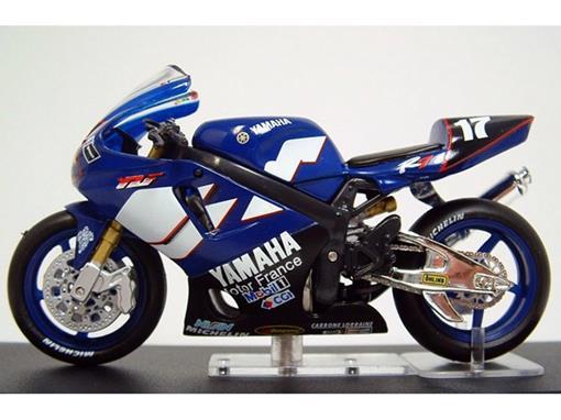 Yamaha: R7 - Deletang / Foret / Willis - Moto GP 2000 - 1:24 - Altaya