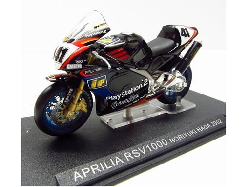 Aprilia: Rsv1000 (2002) - Noriyuki Haga #41 - 1:24 - Altaya
