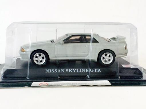 Nissan: Skyline GTR - Cinza - 1:43 - Del Prado