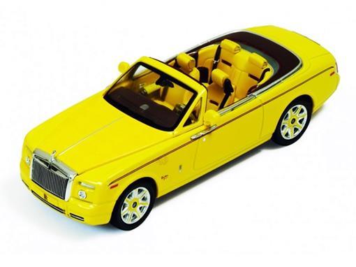 Rolls-Royce: Phantom Drophead Coupe