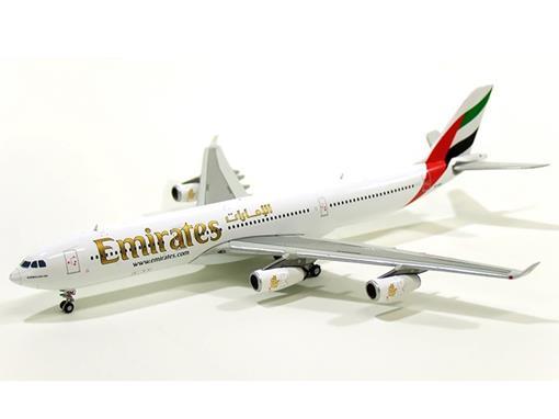 Emirates: Airbus A340-300 - 1:400 - Gemini Jets