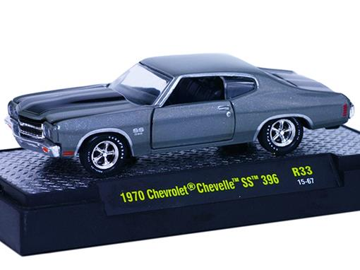 Chevrolet: Chevelle SS 396 (1970) Cinza - M2 Machines - 1:64