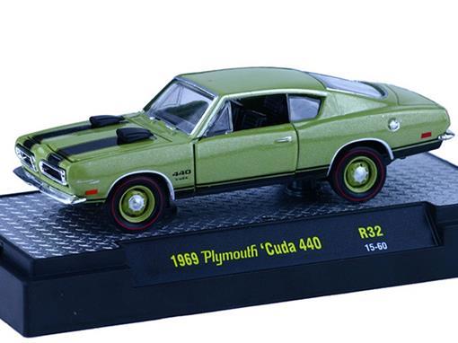 Plymouth: Cuda 440 (1969) - Verde - 1:64 - M2 Machines