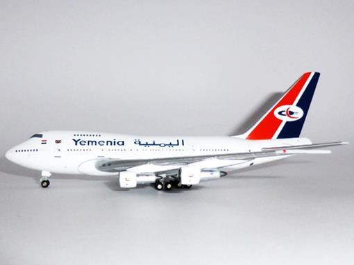 Yemenia: Boeing 747SP - 1:400 - Gemini Jets