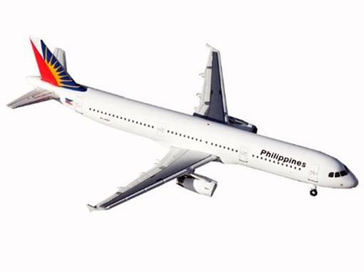 Philippines: Airbus A321 - 1:400 - Gemini Jets