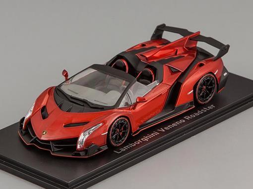 Lamborghini: Veneno Roadster - Vermelho Metálico - 1:43 - Kyosho