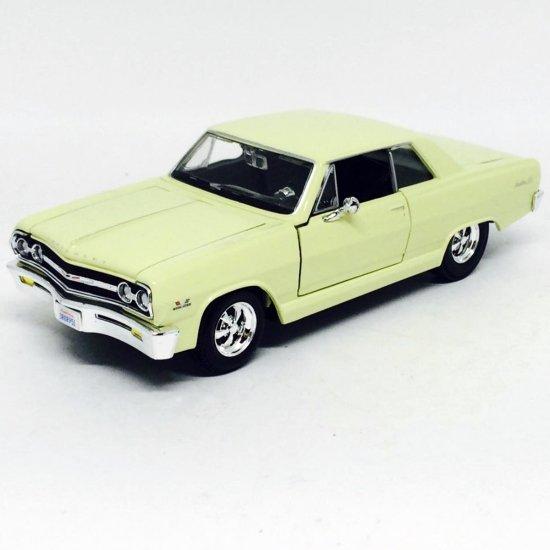 Chevrolet: Malibu SS (1965) - Amarelo - 1:24 - Maisto