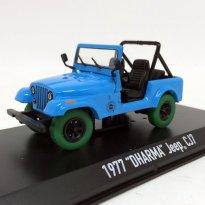 Imagem - Jeep: CJ7