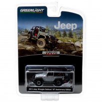 Imagem - Jeep: Wrangler Rubicon (2013) - Prata - Rubicon 10th Anniversary Edition - 1:64 - Greenlight