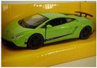 Imagem - Lamborghini: Gallardo Superleggera - Verde - 1:32