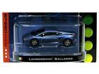 Lamborghini: Gallardo - 1:64