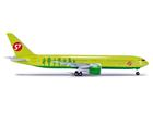 S7 Airlines: Boeing 767-300 - 1:500
