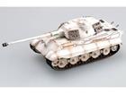 German Army: Kingtiger (P) - 1:72