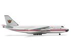 Rossiya: Antonov AN-124 - 1:500