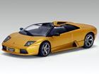 Imagem - Lamborghini: Murciélago Roadster - Ouro - 1:43 - Autoart