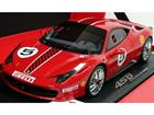 Imagem - Ferrari: 458 Challenge (2010) Luxury Models From Italy - 1:18 - BBR