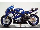 Imagem - Yamaha: R7 - Deletang / Foret / Willis - Moto GP 2000 - 1:24 - Altaya