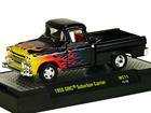 Gmc: Suburban Carrier Pickup (1958) - 1:64 - M2 Machines