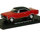 Chevrolet: Nova SS 283 (1967) - Vermelho - 1:64 - M2 Machines