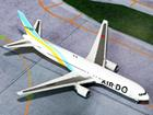 Air Do: Boeing 767-300 - 1:400 - Gemini Jets
