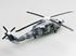 Sikorsky: HH-60H Seahawk -