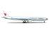 Air China: Boeing 777-300ER - 1:500