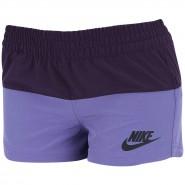 Short Nike Remix