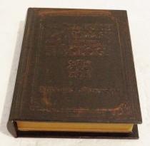 Caixa livro Couro Preto P 20x15 cm