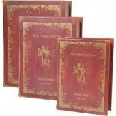 Caixa Livro couro vermelho G 30x22  cm
