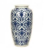 Vaso Cerâmica Azul e Branco 38cm